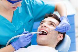 Emergency Dentist Mechanicsville